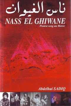 Hommage au groupe NASS EL GHIWANE