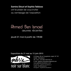 Exposition / Ahmed Ben Ismael