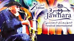 Festival International Jawhara - 7ème