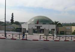 Centre culturel Mohamed Mennouni